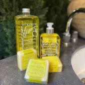 Tekuté a tuhé marseillské mydlo vo vôni citrón-zázvor. Tradičné marseilské mydlo vyrobené na báze za studena lisovaných rastlinných olejov, obohatené o éterické oleje a ovocné extrakty. Obsahuje minimálne 95% zložiek prírodného pôvodu. Tekuté mydlá: 300ml a 750ml, tuhé mydlá 100g  #durance #madeinfrance